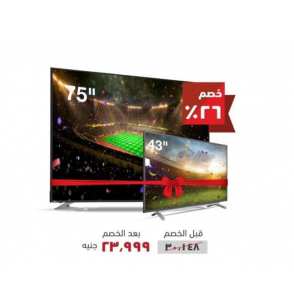 Bundle : TOSHIBA 4K Smart LED TV 75 Inch 75U7950EA + TOSHIBA Smart LED TV 43 Inch 43L5965EA