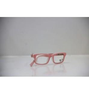 نظاره نظر اطفالي لون وردي